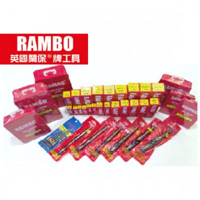 RAMBO - Drill Bit / Hole Saw